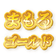 MAMORU GOLD NAME STICKER