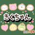 kikuchan_ot