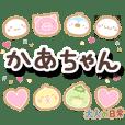 kaachan_ot
