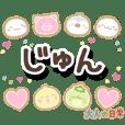 jyun_ot