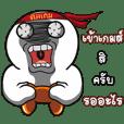 Scare Man 02