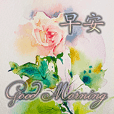 Watercolor floral greeting