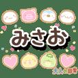 misao_ot