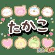 takako_ot