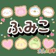 humiko_ot