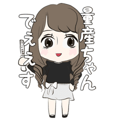 Mass production chan line stickers line store