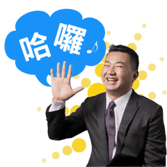 感動天王-孫宗民
