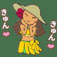 Tahitian & Hula Girl Pono-chan Vol.2