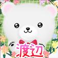 Watanabe Kuma Name Sticker