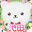 Ikeda Kuma Name Sticker