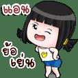 ANN JING JING NA