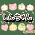 shinchan_ot