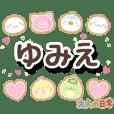 yumie_ot