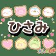 hisami_ot