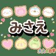 misae_ot