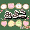 miyoko_ot