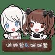 May and Mii