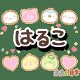 haruko_ot