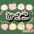 hisako_ot