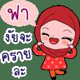 Fa Hijab Girl (code : luk-fa)