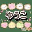yuuko_ot
