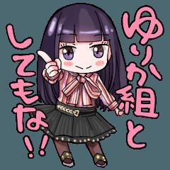 Yurika Endo Official Sticker