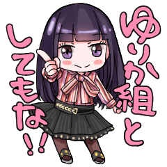 Yurika Endo Official Sticker