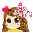 Jeed's Life Animation Sticker