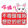 Fat rabbit text stickers