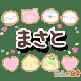 masato_ot