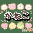 kaneko_ot