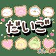 daigo_ot