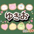 yukio_ot