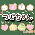 tsujichan_ot