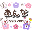 anna_oo