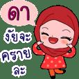 Da Hijab Girl (Code : luk-da)
