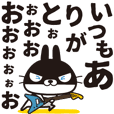 ウサギロケンロー★魂の叫び編