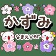 kazumi_oo