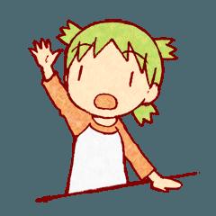 よつばと!2 - LINE スタンプ | LINE STORE