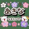 akina_oo