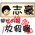 Name Sticker Series 2 festivals-ZHIHAO