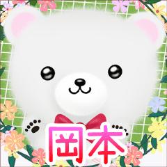 Kuma Okamoto Name Sticker