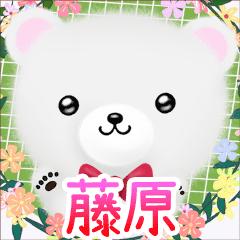 Fujiwara Kuma Name Sticker