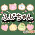 fujichan_ot