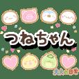 tsunechan_ot