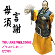 HAIWAN MUSEUM PUPPETRY ART Part 2