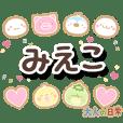 mieko_ot