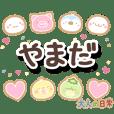 yamada_ot