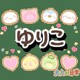 yuriko_ot