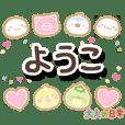 youko_ot